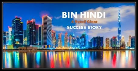 Bulk SMS UAE - Bin-Hindi